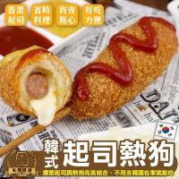 海肉管家-酥脆黃金熱狗球(1包/每包約350g±10%)