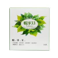 【寶齡富錦】暢淨33纖體益生菌 3盒