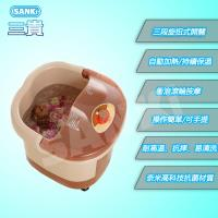 日本三貴SANKI-中桶加熱足浴機(隨機)