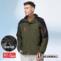 【Dreamming】簡約拼色防潑水保暖厚刷毛連帽外套(軍綠)