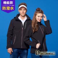 【Dreamming】歐美嚴選四面彈軟殼防潑水保暖連帽外套(黑色)
