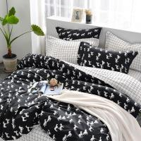 Betrise奔騰 加大 環保印染德國銀離子防螨抗菌100%精梳棉四件式兩用被床包組
