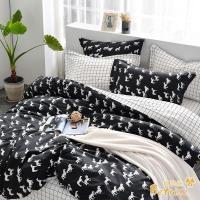 Betrise奔騰  雙人環保印染德國銀離子防螨抗菌100%精梳棉四件式兩用被床包組