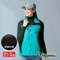 【Dreamming】簡約拼色防潑水保暖厚刷毛背心外套(土耳其藍)