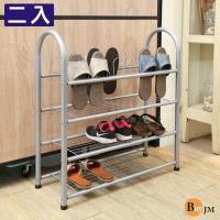 BuyJM 輕巧加粗鐵管三層鞋架/鞋櫃