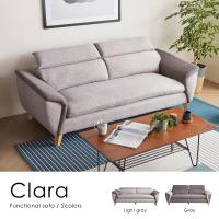 H&D 克萊雅拼接造型三人座布沙發 2色
