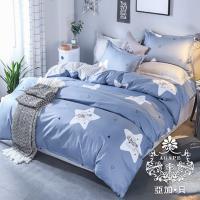 AGAPE亞加‧貝 MIT台灣製-閃星星 舒柔棉單人3.5x6.2尺三件式薄被套床包組(百貨專櫃精品)
