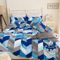 AGAPE亞加‧貝 MIT台灣製-珊瑚海 舒柔棉雙人加大6尺三件式薄床包組(百貨專櫃精品)