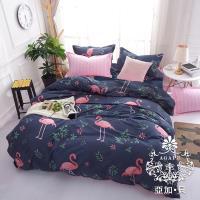 AGAPE亞加‧貝 MIT台灣製-赤鳥之心 舒柔棉單人3.5x6.2尺三件式薄被套床包組(百貨專櫃精品)