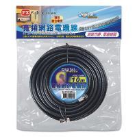 PX大通128編織數位電視專用電纜線P5C-10M