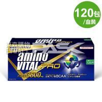 日本味之素 aminoVITAL® PRO 專業級胺基酸粉末 120小包入