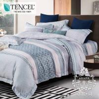 AGAPE亞加•貝 -夢曲 吸濕排汗法式天絲 雙人加大6尺四件式兩用被套床包組/床包加高35公分