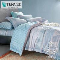 AGAPE亞加•貝 -風行 吸濕排汗法式天絲 雙人加大6尺四件式兩用被套床包組/床包加高35公分