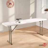 邏爵LOGIS-輕便可折腳180X45.5塑鋼桌 防水輕巧 折合長桌 展示桌 會議桌 YCZ180
