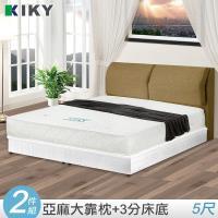 KIKY森林王子北歐風亞麻布靠枕床組-雙人5尺(床頭片+床底)