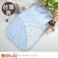 魔法Baby嬰兒寢具 台灣製精緻厚保暖防踢背心式睡袋 b0128