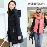 A3 長版羽絨棉外套+背心超值兩件組-五色選(現貨+預購)
