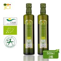 【JCI 艾欖】西班牙原裝進口 特級冷壓初榨橄欖油(500ml*2瓶)