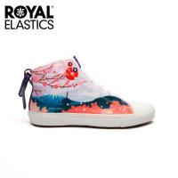 Royal Elastics 男-Harajuku 帆布休閒鞋-日系富士櫻(04783-152)