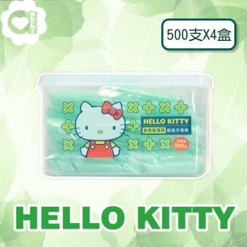 Hello Kitty 凱蒂貓薄荷扁線牙線棒500支(盒裝)x4盒