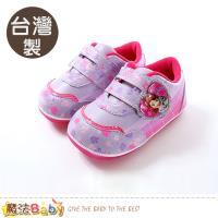 魔法Baby 寶寶鞋 台灣製蘇菲亞公主正版強止滑女童外出鞋 sa87797