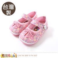 魔法Baby 寶寶鞋 台灣製冰雪奇緣正版強止滑女童外出鞋 sa84823