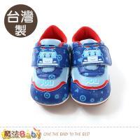 魔法Baby 寶寶鞋 台灣製POLI正版波力款強止滑外出童鞋 sa81716