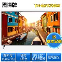 Panasonic 國際牌 65型4K連網液晶顯示器+視訊盒TH-65FX700W