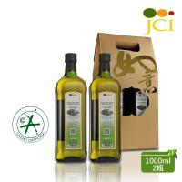【JCI艾欖】西班牙原瓶原裝進口 特級冷壓初榨橄欖油禮盒(1000ml*2,送精美提袋)