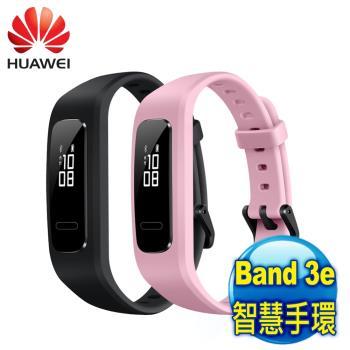 Huawei 華為 Band 3e 智慧手環