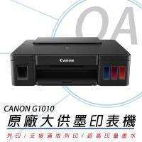 Canon 佳能 PIXMA G1010 原廠大供墨印表機 公司貨