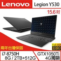 Lenovo 聯想 Legion Y530 15.6吋i7六核雙碟4G獨顯電競筆電 81FV013QTW