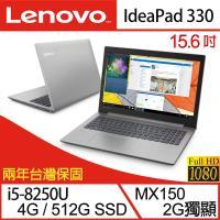Lenovo 聯想 IdeaPad 330 15.6吋i5四核SSD效能獨顯筆電 81DE026XTW
