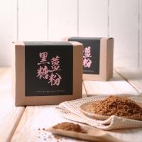暖暖純手作 限量黑糖薑茶粉 隨手包 (8入)盒裝 【5盒組】