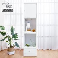 Birdie南亞塑鋼-1.5尺一門一抽二拉盤塑鋼電器櫃/收納餐櫃(白色)