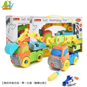 Playful Toys 頑玩具 DIY拆裝工程車900A