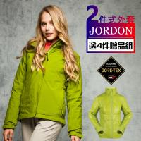 【FOX FRIEND】女款 GORE-TEX +超輕羽絨 兩件式外套 1104