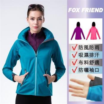【FOX FRIEND 狐友】WINDCOVER 軟殼衣女防風保暖外套(734)