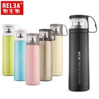香港RELEA物生物 舒享雙層真空保冷保溫瓶450ml (共六色)