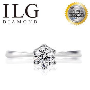 【頂級美國ILG鑽飾】八心八箭擬真鑽石-經典白K六爪 0.5克拉戒指RI002W