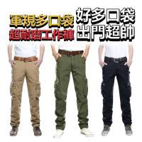 DR.MANGO 芒果科技 軍規多口袋超耐磨工作褲