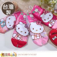 魔法Baby 女寶寶襪(兩雙一組,隨機出貨) 台灣製Hello kitty正版女童止滑襪 k50966