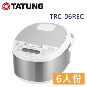 TATUNG大同 6人份微電腦電子鍋 TRC-06REC