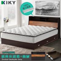 KIKY宮本-多隔間加高 雙人5尺二件床組(床頭箱+抽屜床底)
