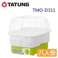 TATUNG大同 8人份烘碗機 TMO-D311