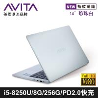 AVITA LIBER 美國品牌 珍珠白 第八代 i5-8250U / 8GB / 256GSSD / 14吋 IPS FHD 指紋辨識 美型筆電