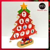 繽紛耶誕創意DIY小擺飾木質聖誕樹組(紅色款)-聖誕禮物擺飾