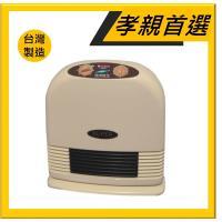 嘉麗寶-定時型陶瓷電暖器 SN-869T