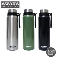 AWANA極限運動手提保溫瓶(900ml)ML-900(霧黑/軍綠/不鏽鋼)
