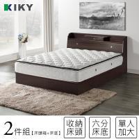 KIKY武藏-抽屜加高 單人加大3.5尺二件床組(床頭箱+六分床底)